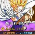 tattu-006